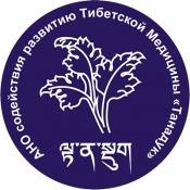 ANO Tanaduk - Donation